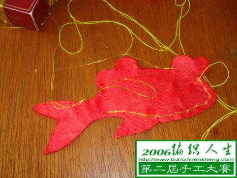 红鲤鱼的制作过程2