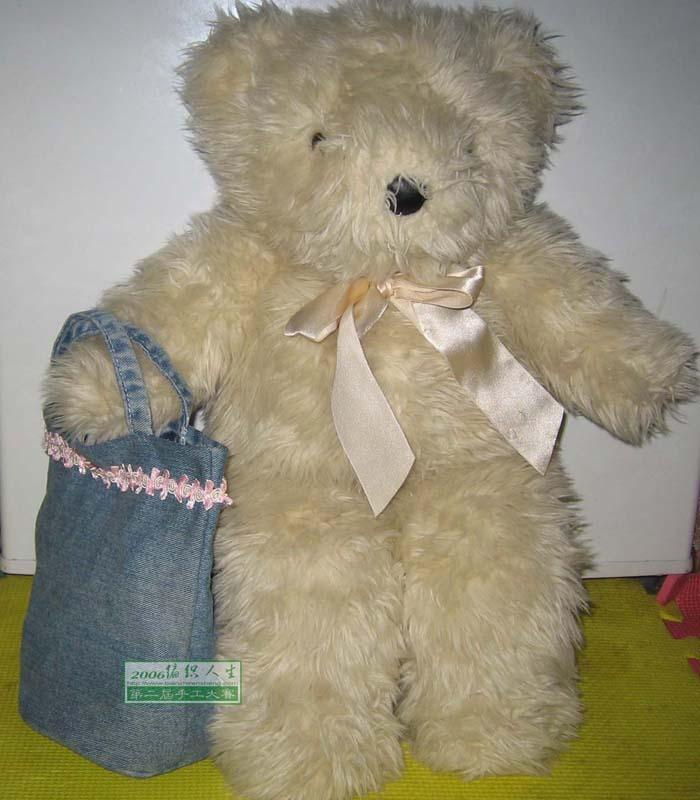 小熊带着它去上街