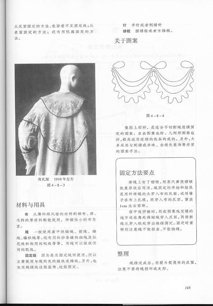pg145.JPG