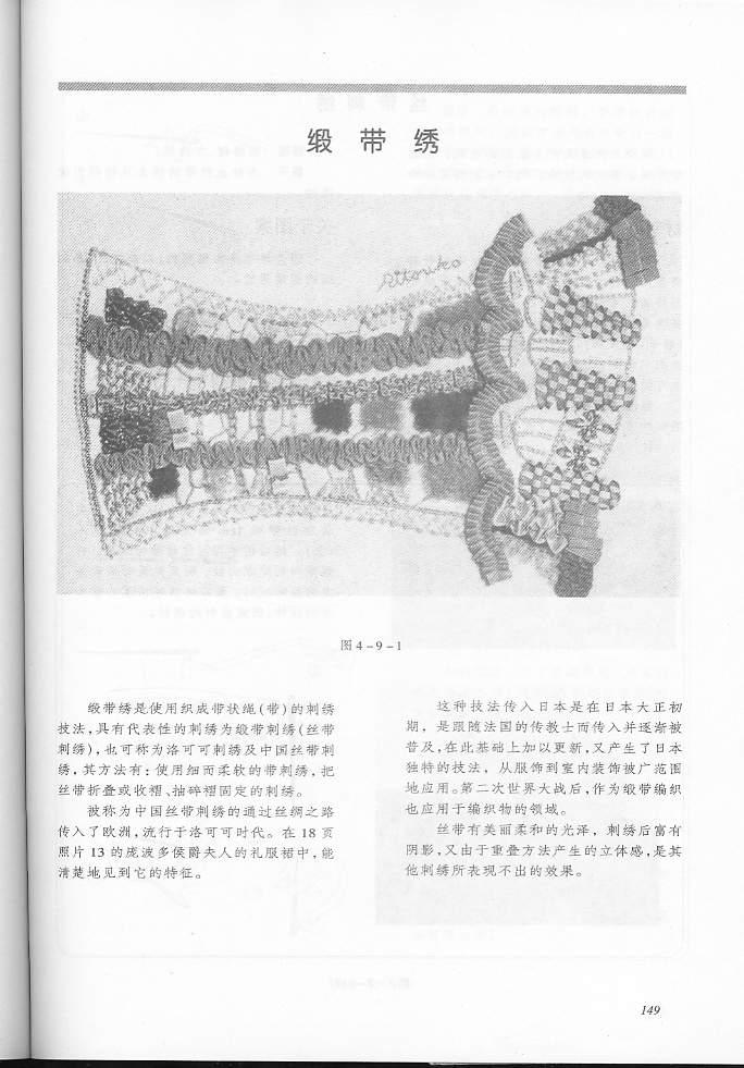 pg149.JPG