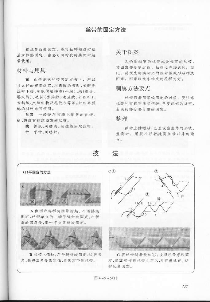 pg157.JPG