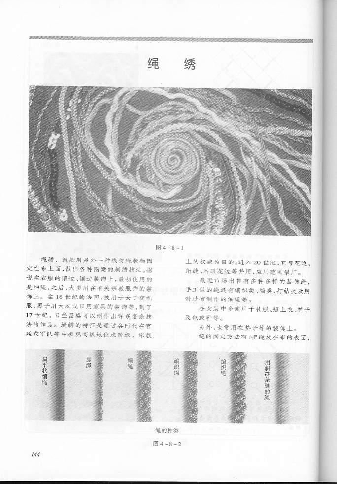 pg144.JPG