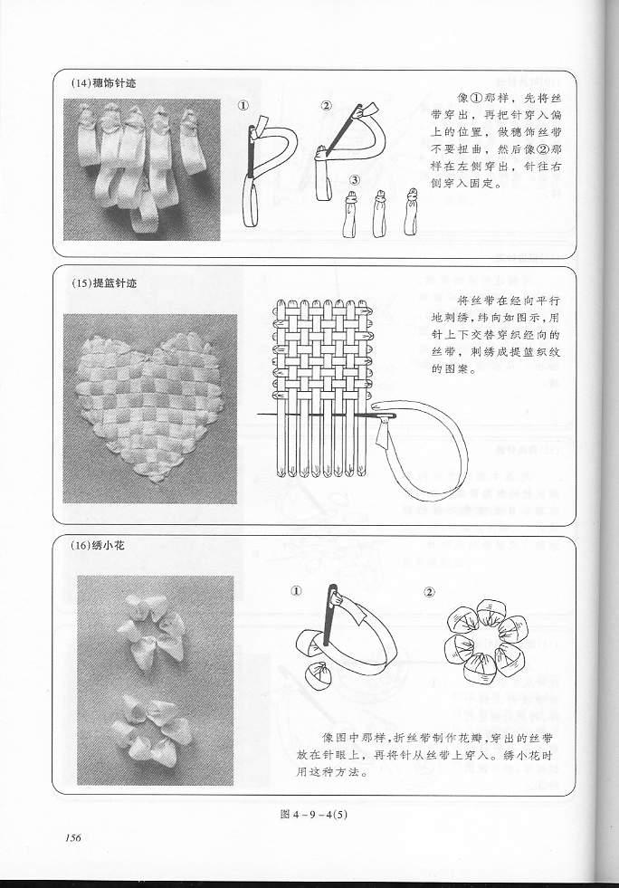 pg156.JPG