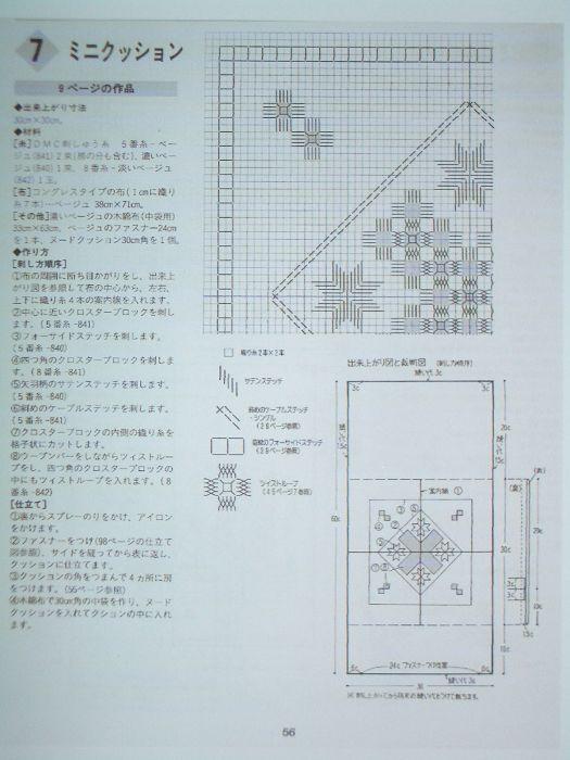 IMGP3236.jpg