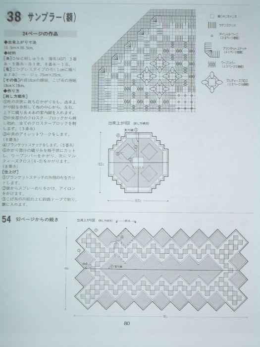 IMGP3260.jpg