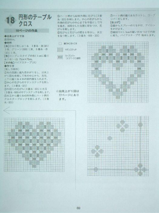 IMGP3249.jpg