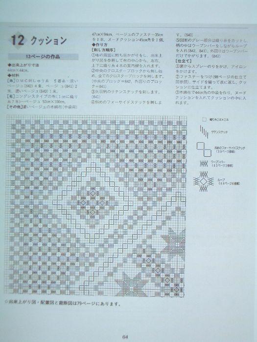 IMGP3244.jpg