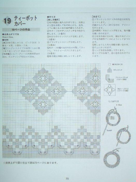 IMGP3250.jpg