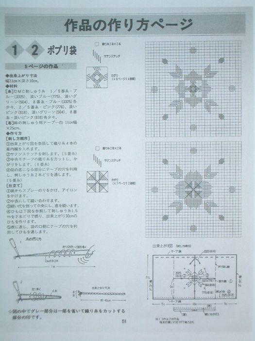 IMGP3231.jpg