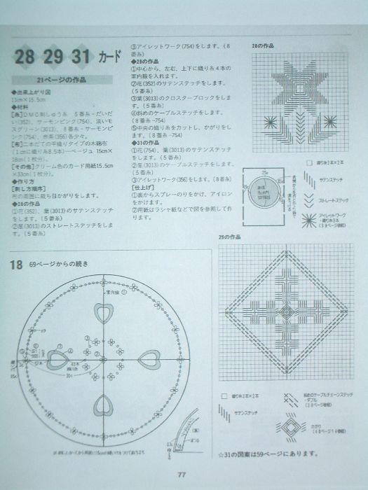 IMGP3257.jpg