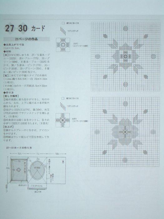 IMGP3256.jpg