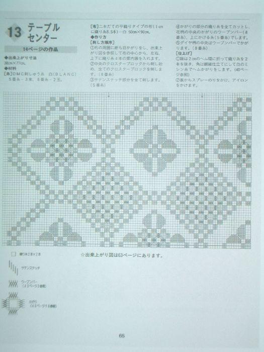 IMGP3245.jpg