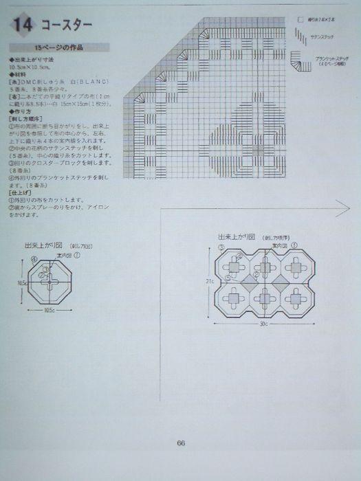 IMGP3246.jpg