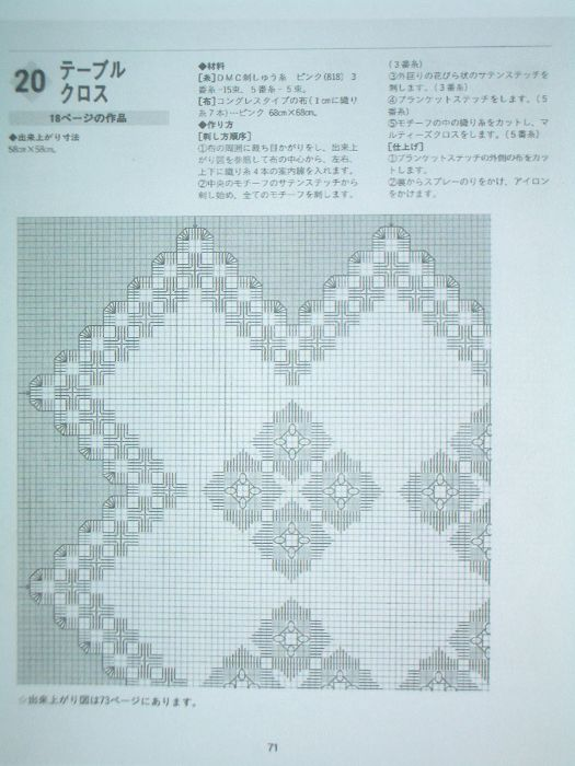 IMGP3251.jpg