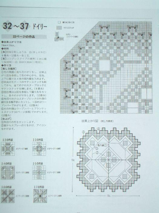 IMGP3258.jpg