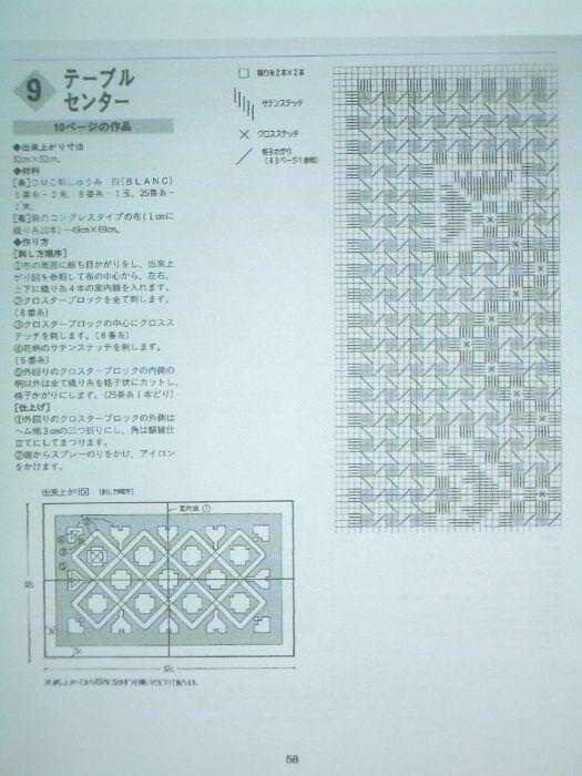 IMGP3238.jpg