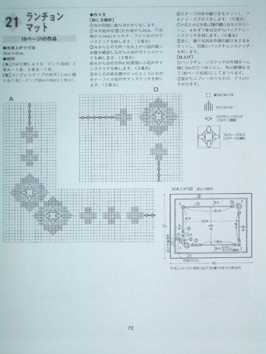 IMGP3252.jpg