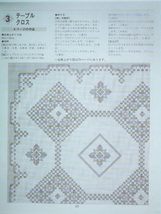 IMGP3232.jpg