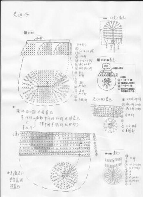 史迪仔图1.jpg