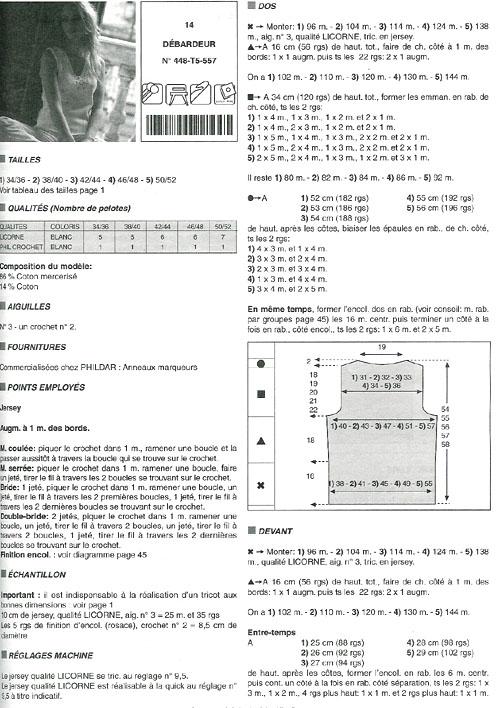 32_97_a0f69b78cb8a6b9.jpg