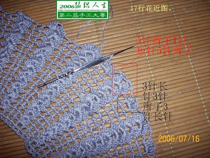 212_8_f922c82ed58f124.jpg