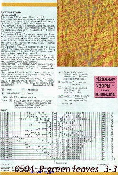 调整大小 20_1958_cee5a2d0fddaa45.jpg