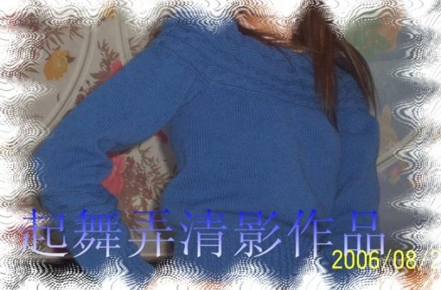 蓝羊毛衣 002.jpg