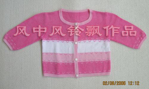 粉红开衫.jpg