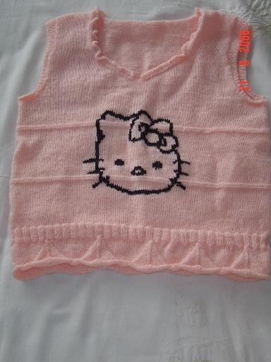 粉色的KITTY猫