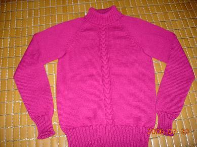 蔷薇的线,35绢65绒。织给女儿的。织的不好,见笑了。