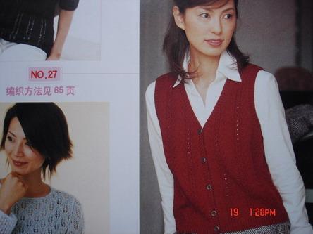 DSC01608mo.jpg