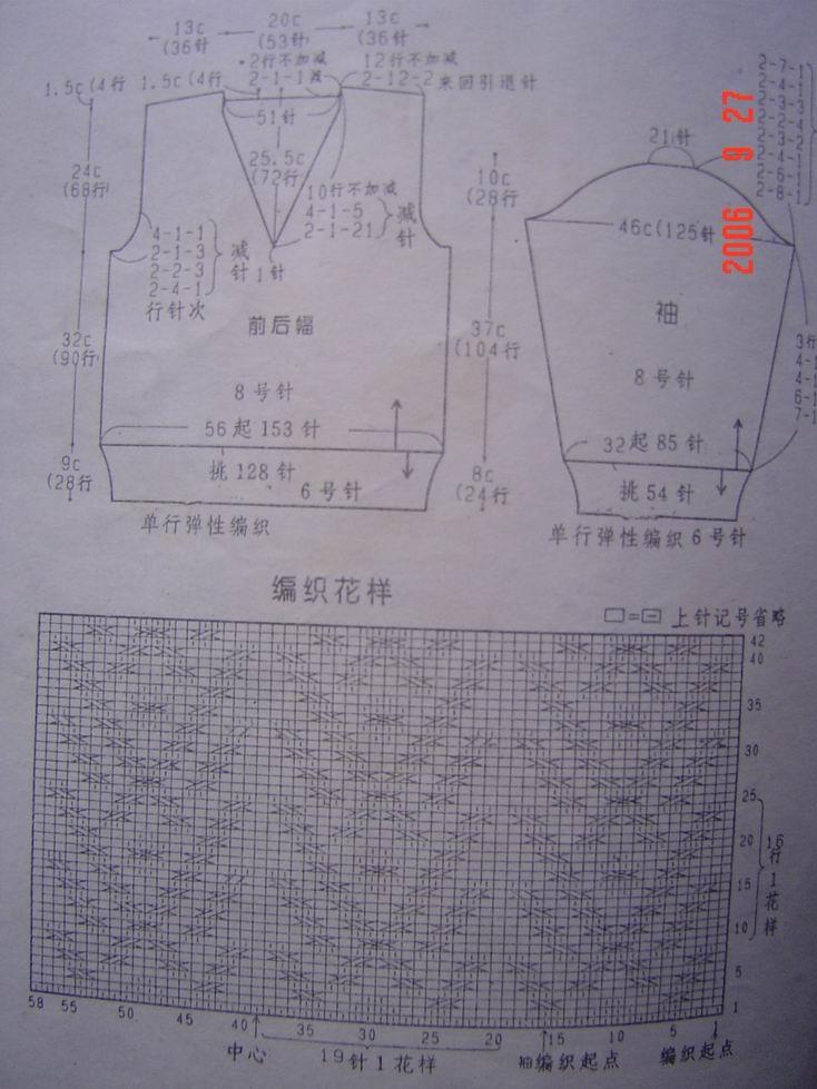 Resize of DSC01872.JPG