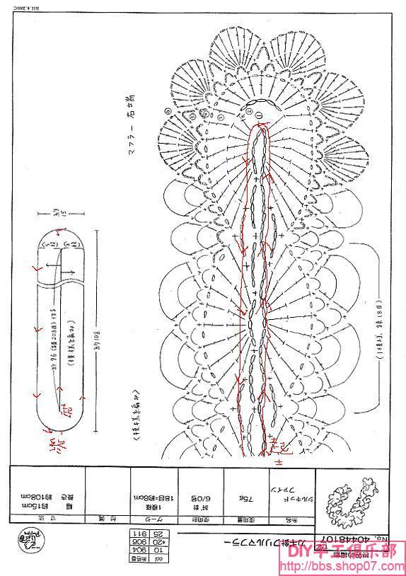 花型围巾.jpg