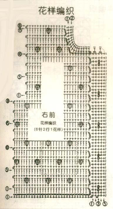 手钩编织童装1.jpg