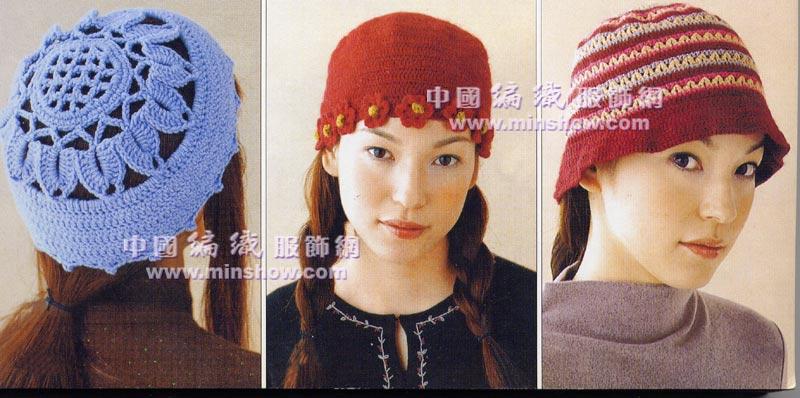 钩针的魅力——帽子2.jpg