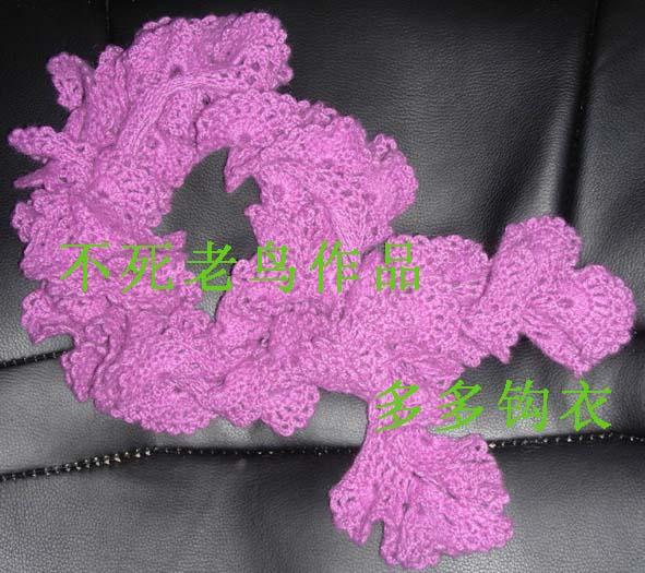 围巾1 拷贝.jpg