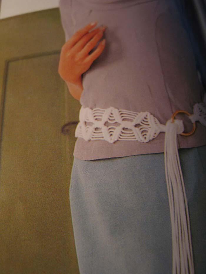 手编的腰带