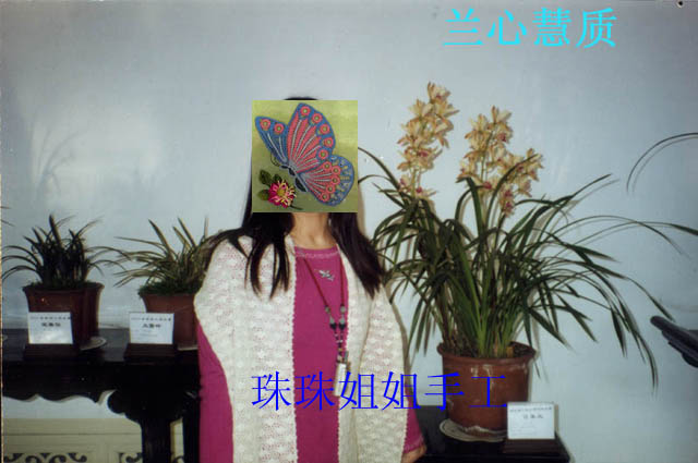 Pict0002兰心慧质 拷贝.jpg