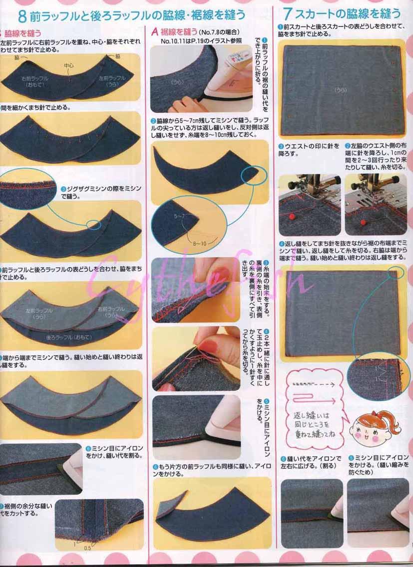 Skirt05.jpg