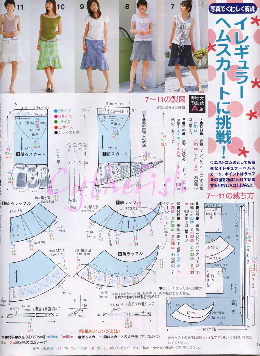 Skirt01.jpg