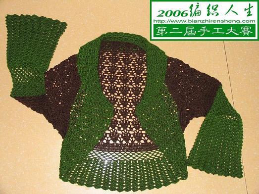 用绿色线钩手袖