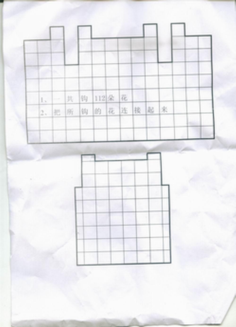 衣衣结构图