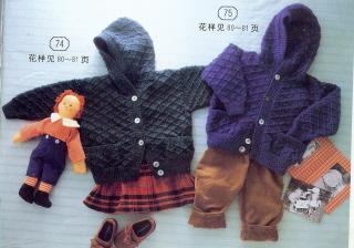 儿童连帽衣.jpg