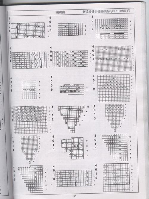 4002-4019解.jpg