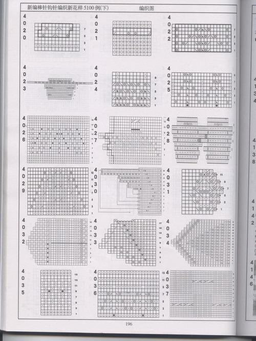 4020-4037解.jpg