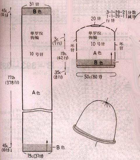 帽子02.jpg