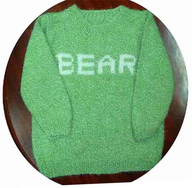 小熊BEAR