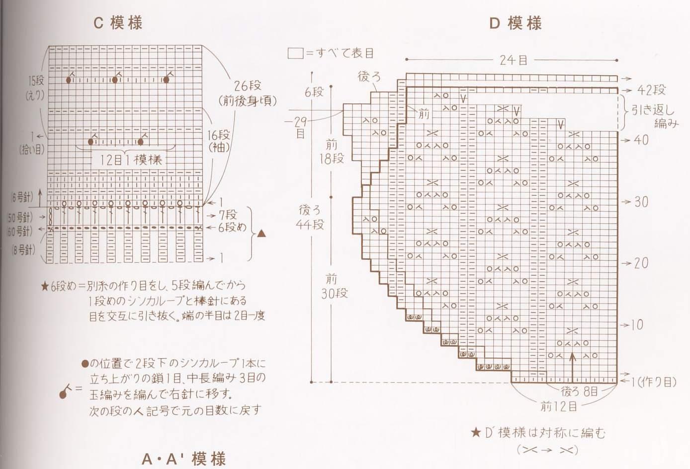 expl-015.jpg