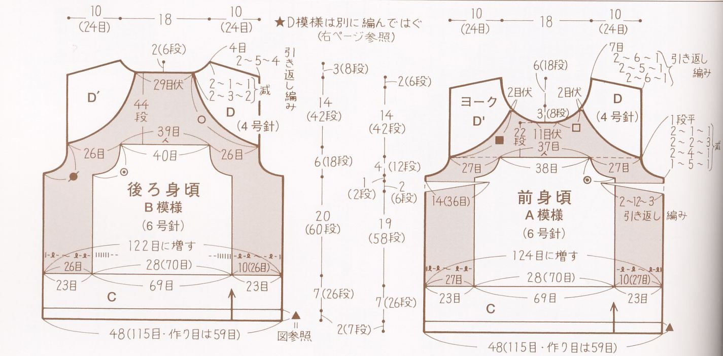 expl-013.jpg