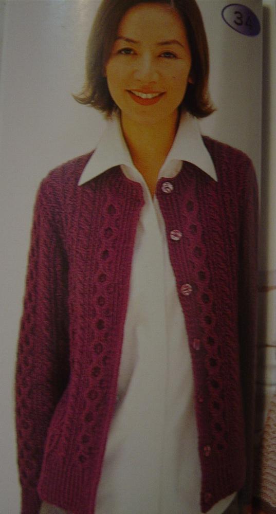 紫红色开衫